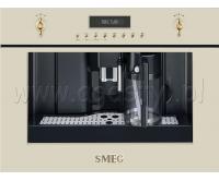 SMEG CMS8451P - EKSPRES DO KAWY